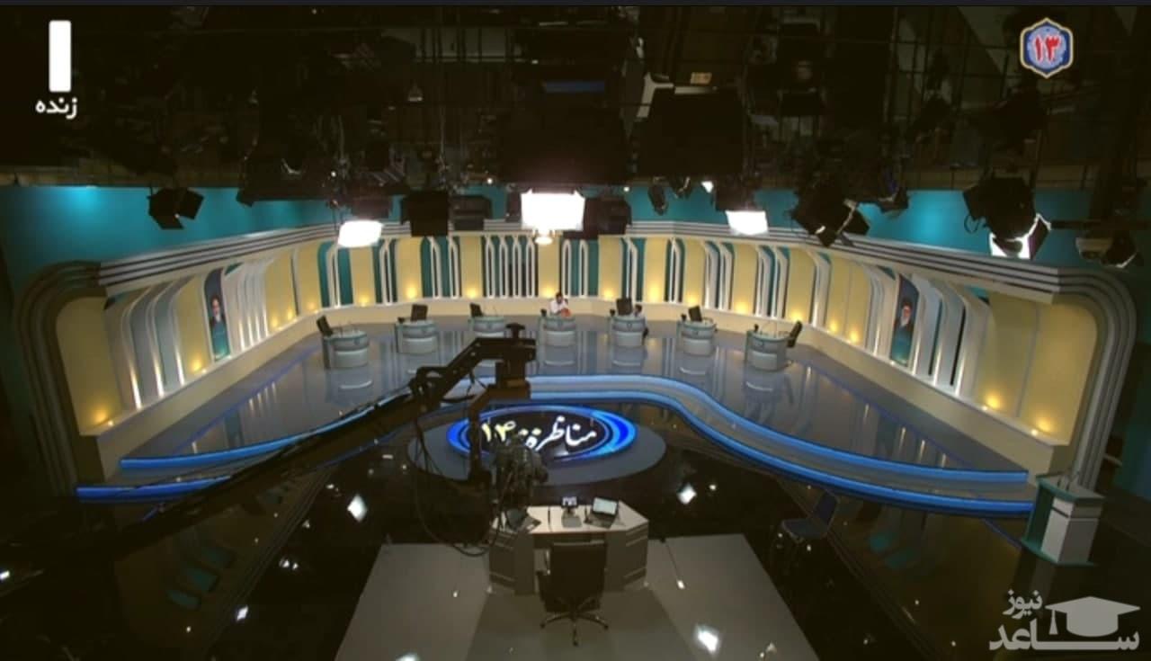 حضور کاندیداها برای برگزاری مناظره سوم ۱۴۰۰