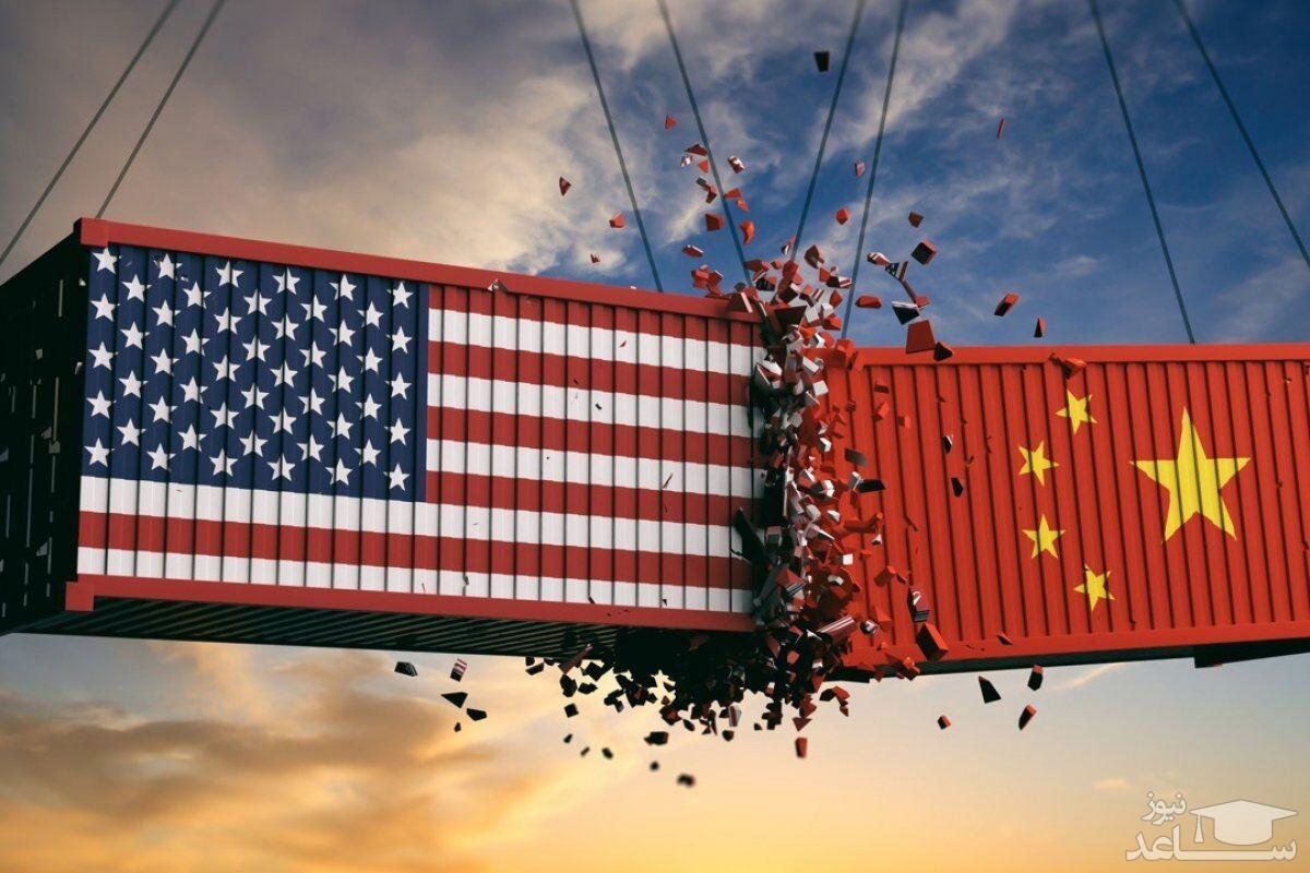 درج نام شرکت تکنولوژیکی چین در لیست تحریم وزارت خزانهداری آمریکا
