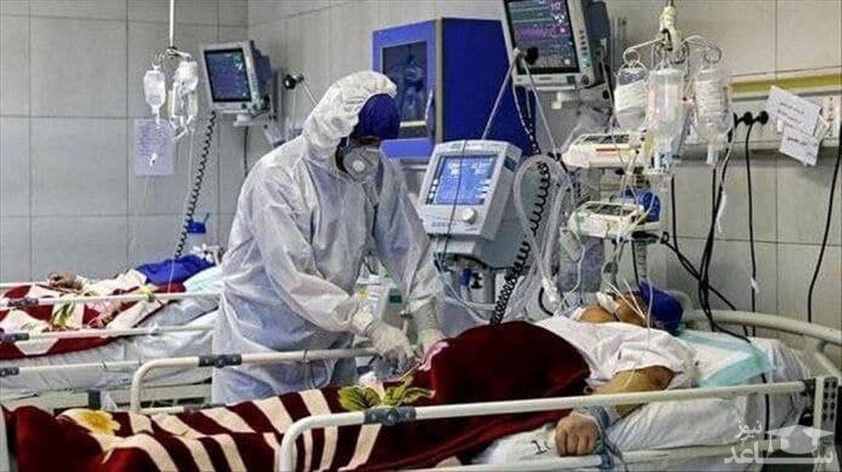 تازه ترین آمار مبتلایان و مرگ و میر ناشی از کرونا در 13 اردیبهشت