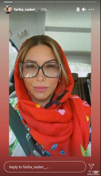 فریبا نادری با عینک خاصش