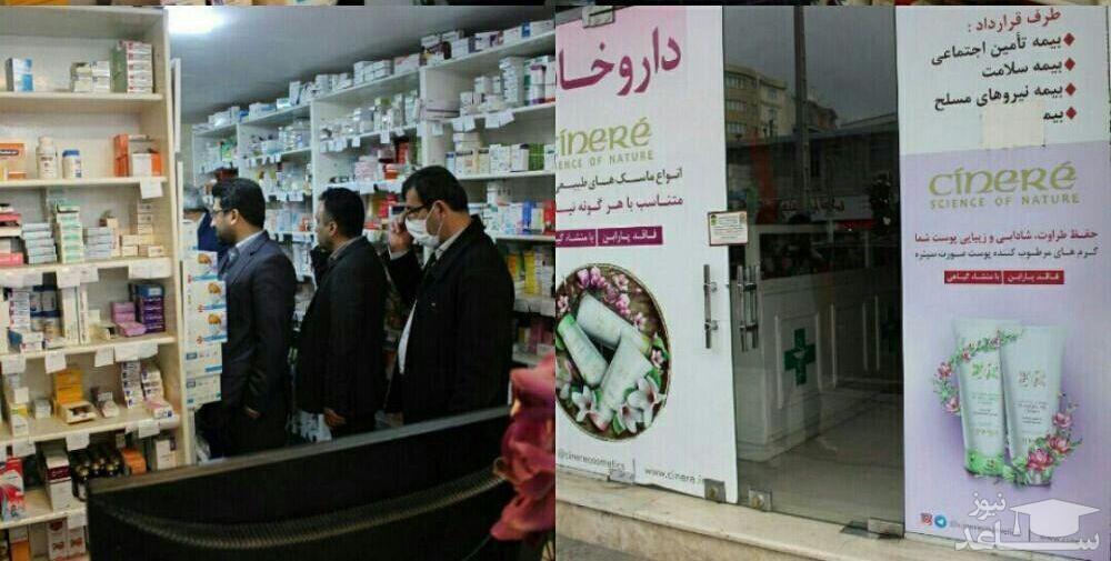 توزیع گسترده مواد ضدعفونیکننده در سطح شهر