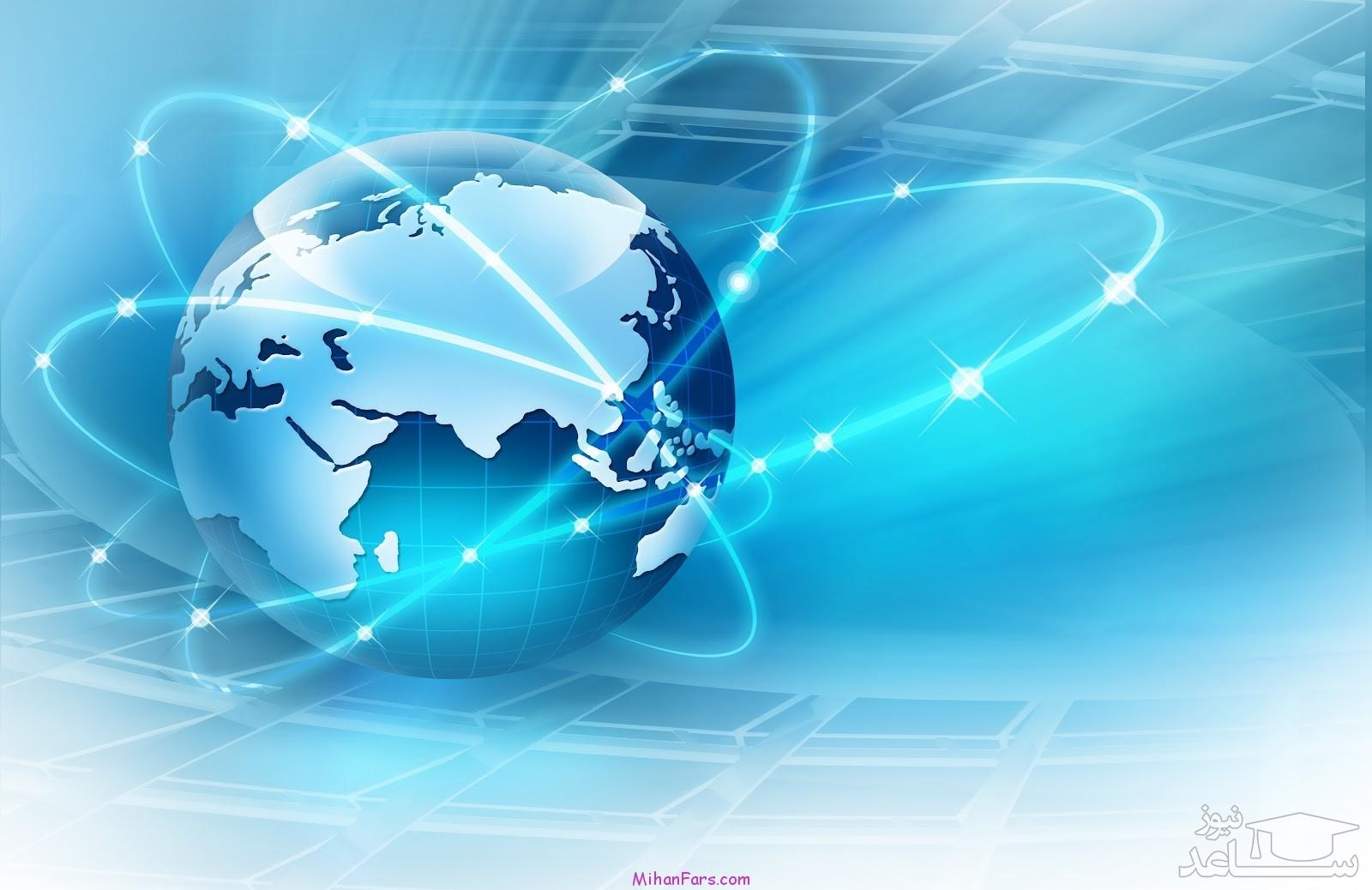 اینفوگرافیک / نگاهی به وضعیت اینترنت در ایران و جهان