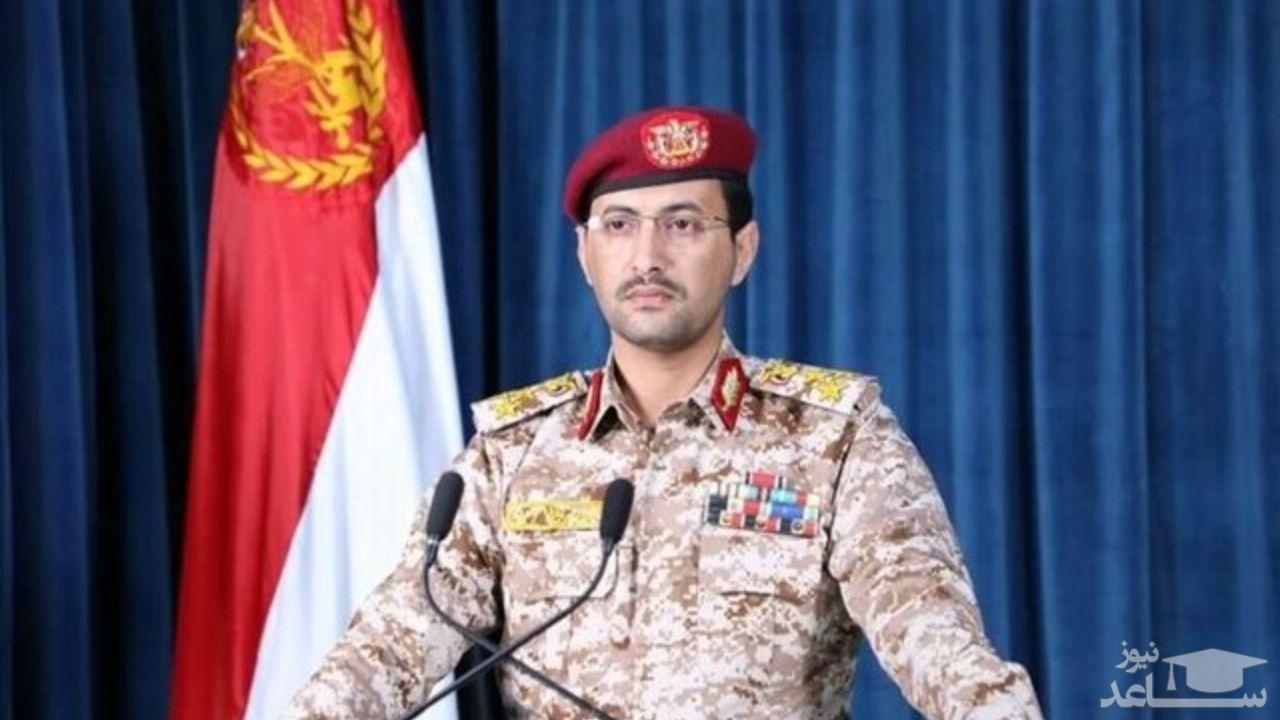 """حمله انصارالله یمن به پایگاه """"ملک خالد"""" در عربستان"""