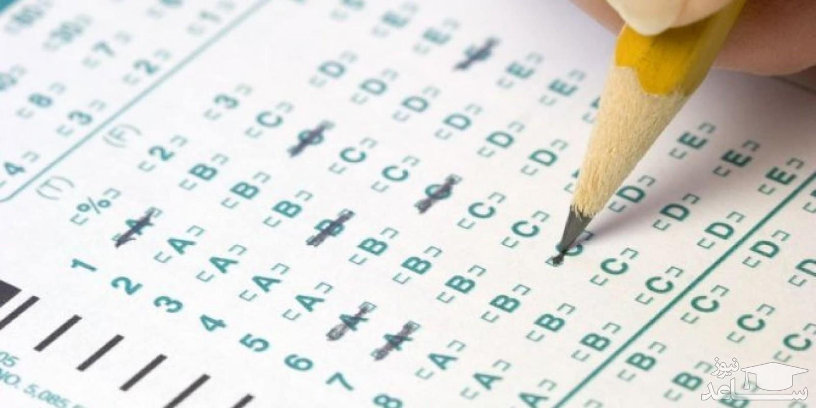 کاهش متقاضیان آزمون زبان msrt طی ۲ سال گذشته