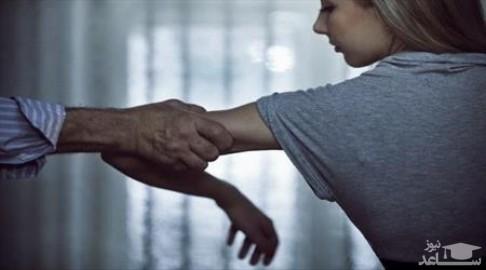 تجاوز وحشیانه پدربزرگ هوسباز به نوه 20 ساله اش