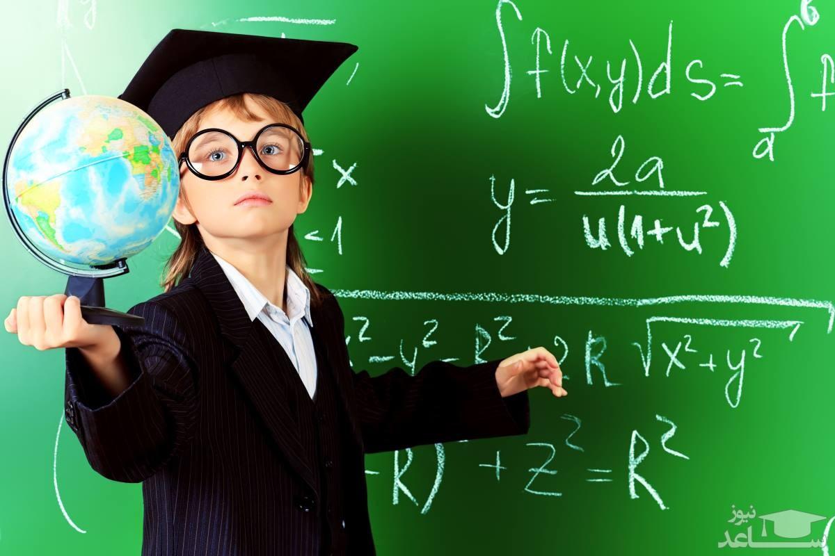 دانلود سوالات و کلید آزمون تیزهوشان ششم به هفتم سال 99-98
