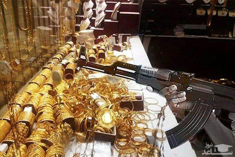 سرقت مسلحانه از یک طلافروشی در پلدختر