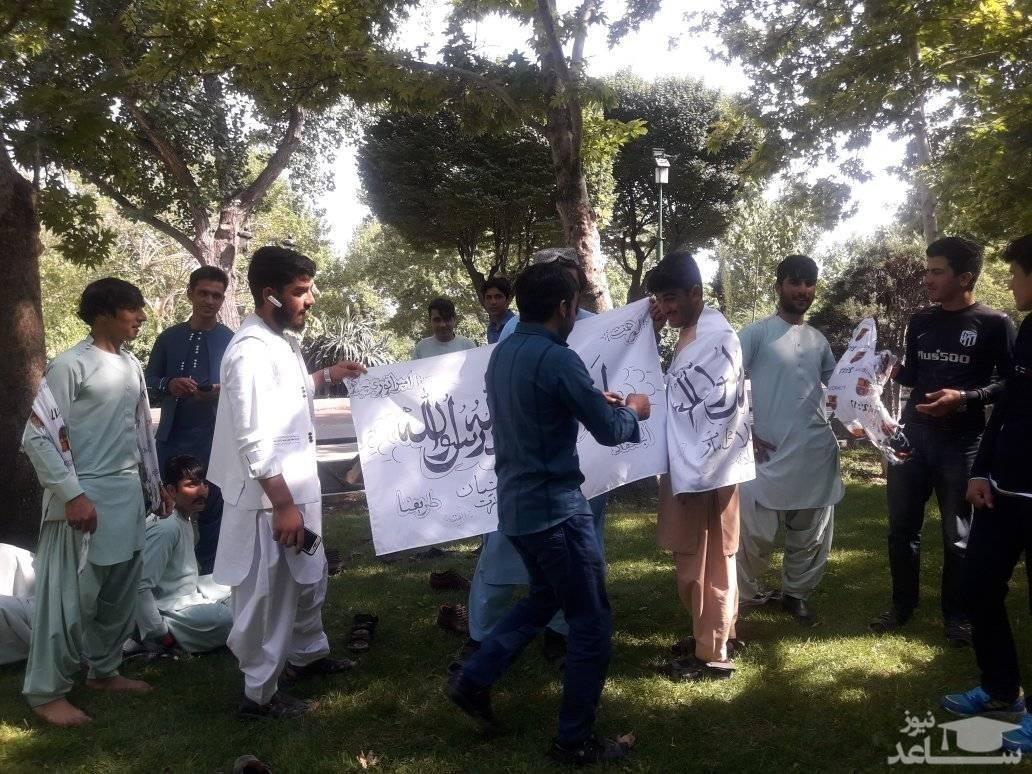 طالبان در تهران تظاهرات کردند