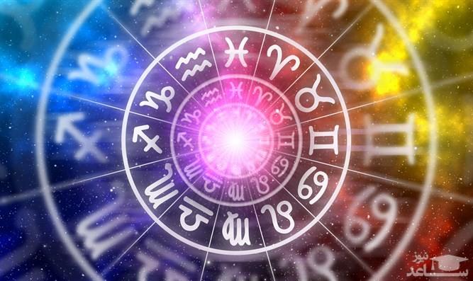 فال و طالع بینی روزانه/ امروز یکشنبه 29 دی ماه 1398