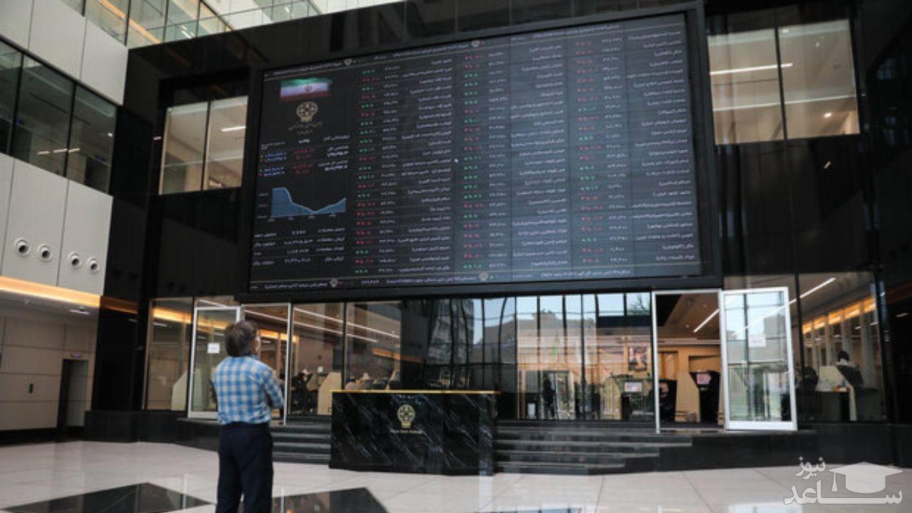بازار امروز ۲۶ خرداد با چه خبرهایی شروع به کار میکند؟