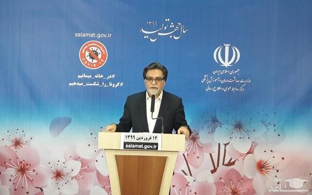 آمادگی ایران برای انتقال تجربیات کرونا به سایر کشورها