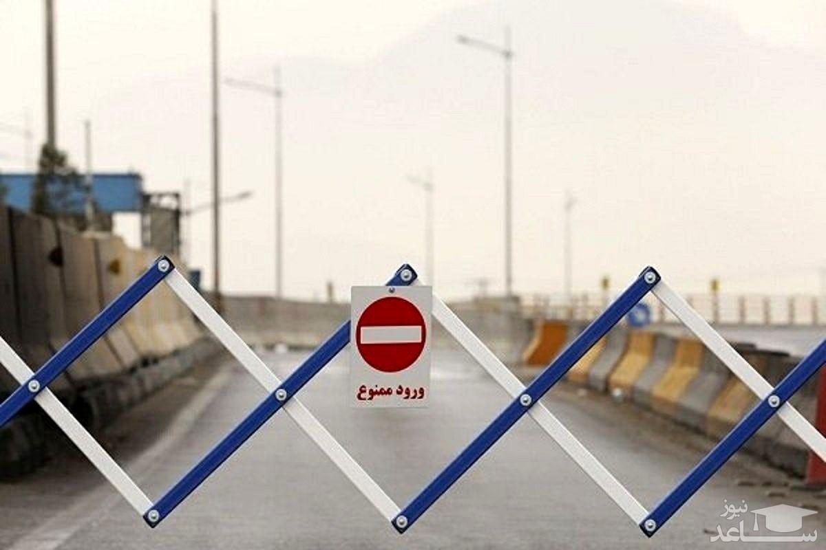 آخرین وضعیت اجرای محدودیتهای کرونایی تردد در شهر و جاده