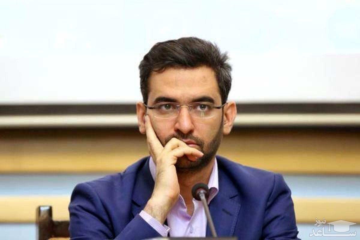 واکنش آذریجهرمی به محرومیت فرهاد مجیدی
