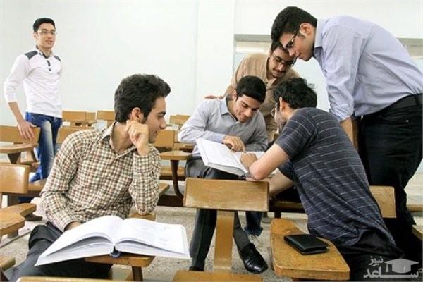 شیوه نامه انضباطی دانشجویان از نظر حقوق شهروندی ارزیابی نشد
