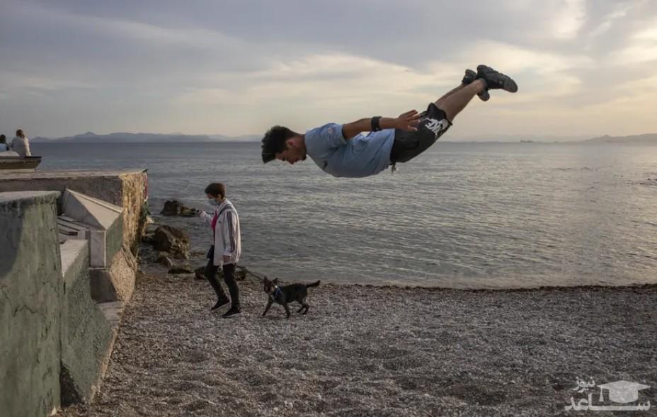 ساحل جزیره آلیموس یونان