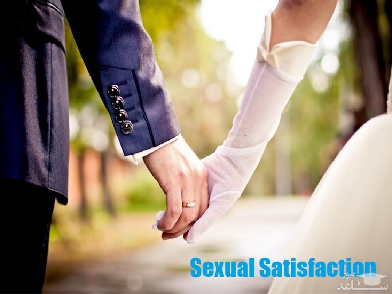 شرایط مناسب برای برقراری رابطه جنسی