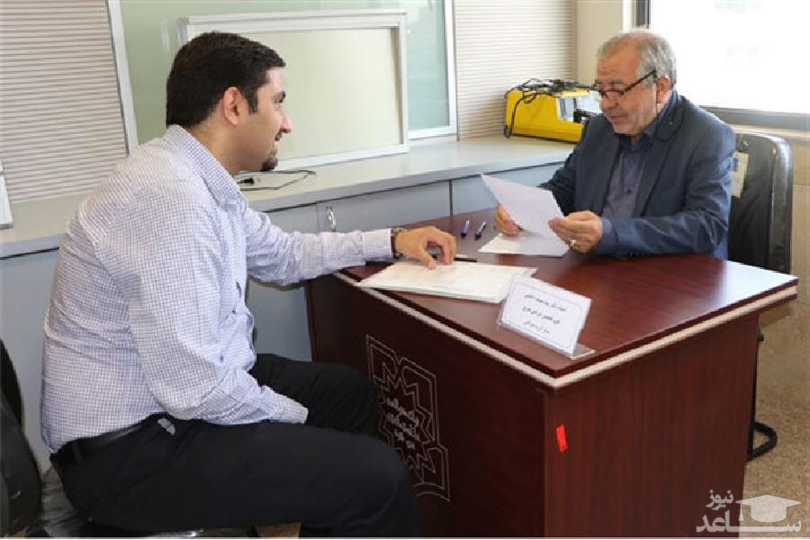 جزئیات مصاحبه دکتری پژوهش محور علوم پزشکی اعلام شد