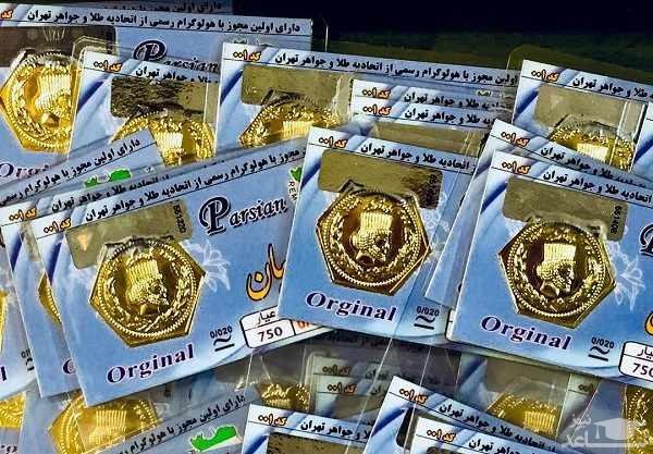 قیمت انواع سکه پارسیان امروز یکشنبه 19 اسفند 97