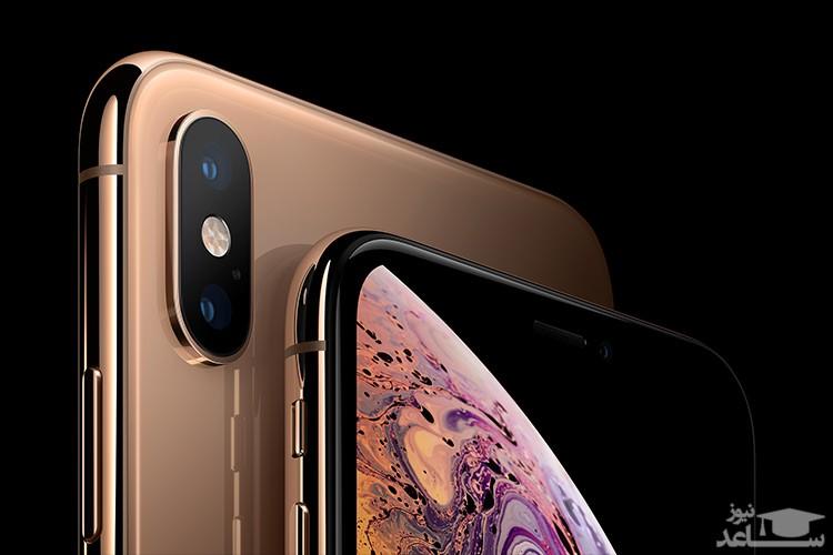 قیمت گوشی اپل 8 آذر 97 / قیمت انواع گوشی اپل - Iphone