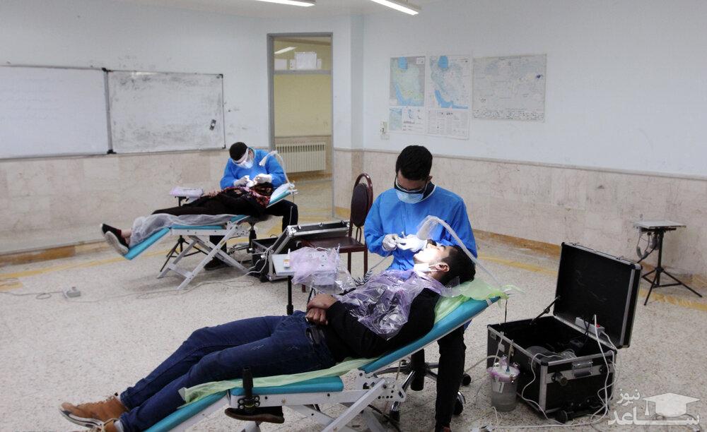 مهلت فراغت از تحصیل داوطلبان آزمون دستیاری دندانپزشکی تغییر کرد