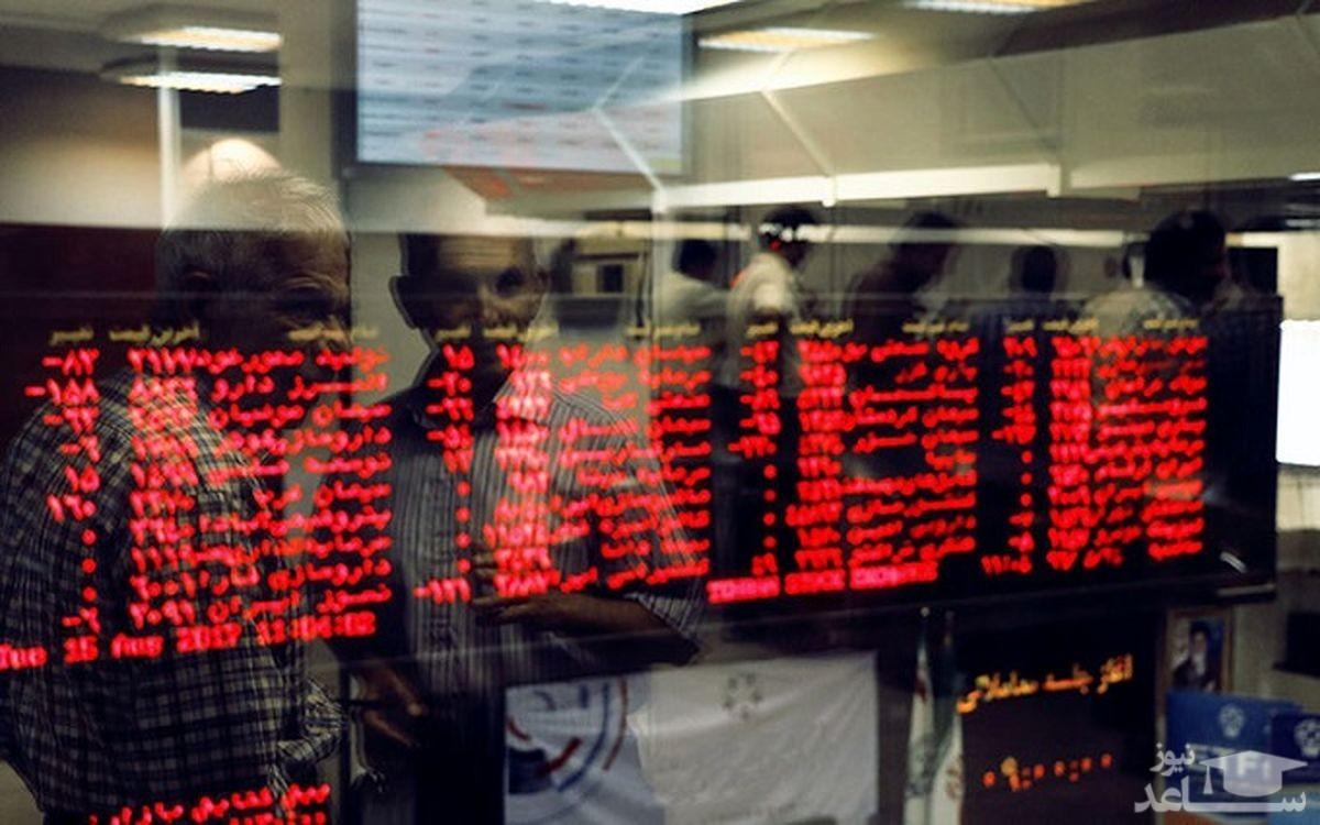 خبرهای موثر بر معاملات بورس امروز ۲۱ مهر