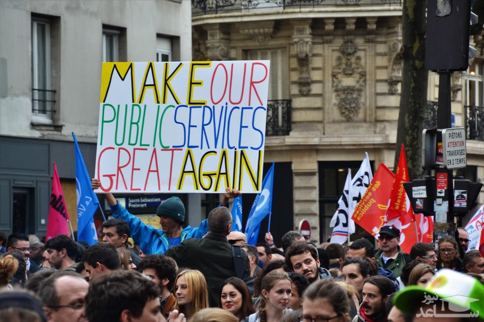 تظاهرات مردم فرانسه برای مبارزه با تغییرات آب و هوایی