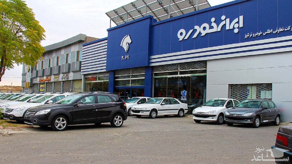 فروش فوقالعاده ۳ محصول ایران خودرو آغاز شد