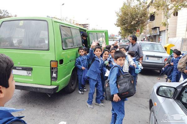 تصادف سرویس مدرسه در جنوب تهران