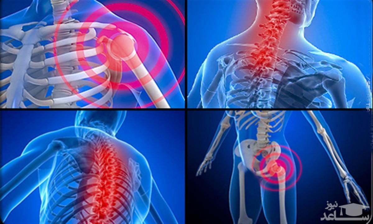 برای کاهش درد فیبرومیالژیا چه بخوریم؟