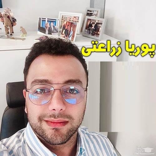 دوستی پوریا زراعتی و رضا شاه پهلوی