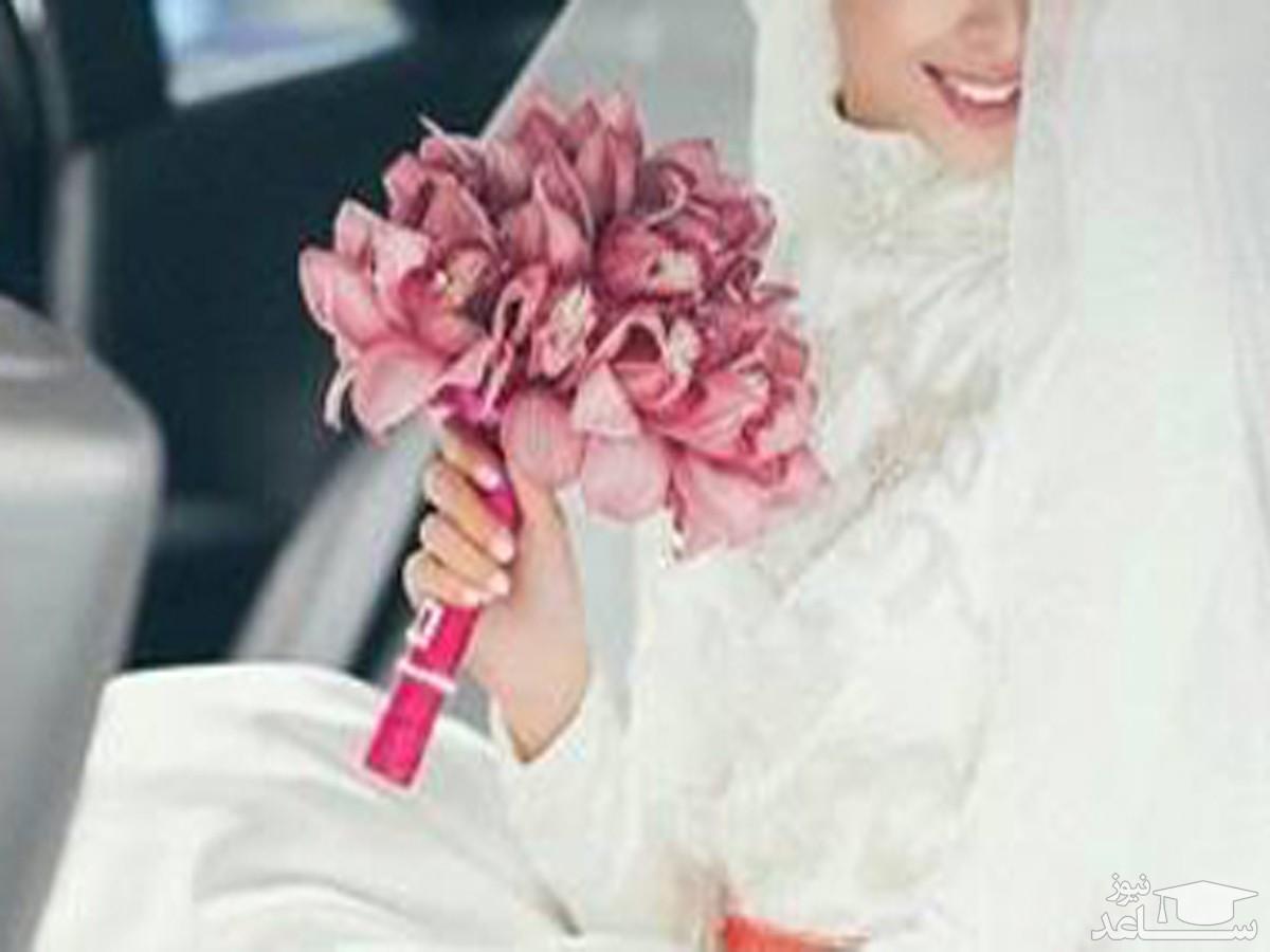 ناپدید شدن عروس چند ساعت قبل از مراسم