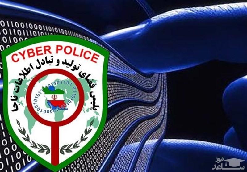 مراقب سرقت اطلاعات شخصی خود به بهانه انجام تست کرونا باشید!