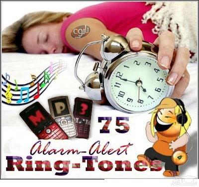 دانلود آلبوم آلارم زنگ بیدارباش برای گوشی موبایل Alarm Alert RingTones از افکت صوتی اشیاء