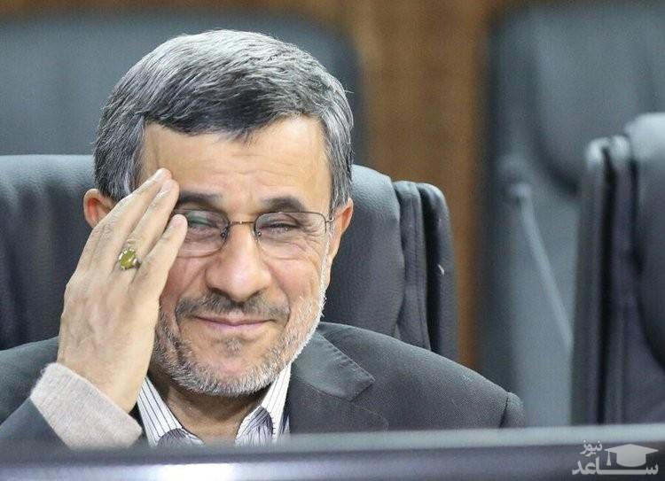 افشای ماموریت احمدینژاد!