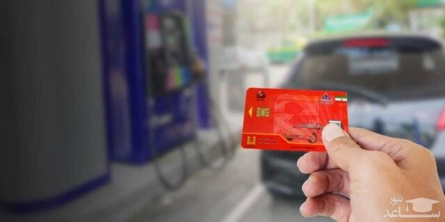 جزئیات اعطای سهمیه بنزین نوروزی اعلام شد