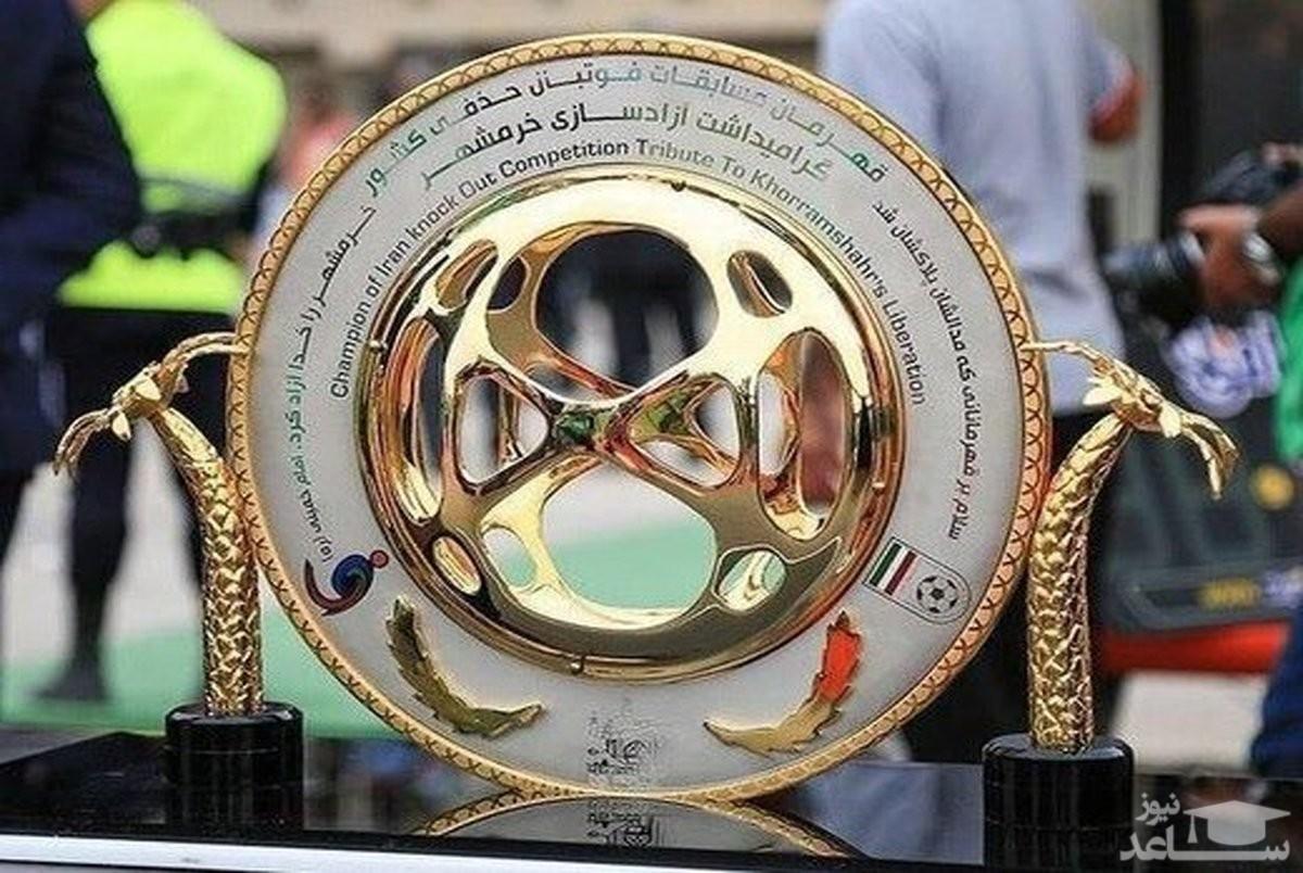 گلگهر حریف استقلال در جام جذفی شد