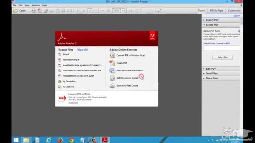 چگونه رمز فایل پی دی اف pdf را باز کنیم؟