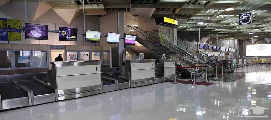 (فیلم) حادثه شوک آور در فرودگاه مهرآباد تهران