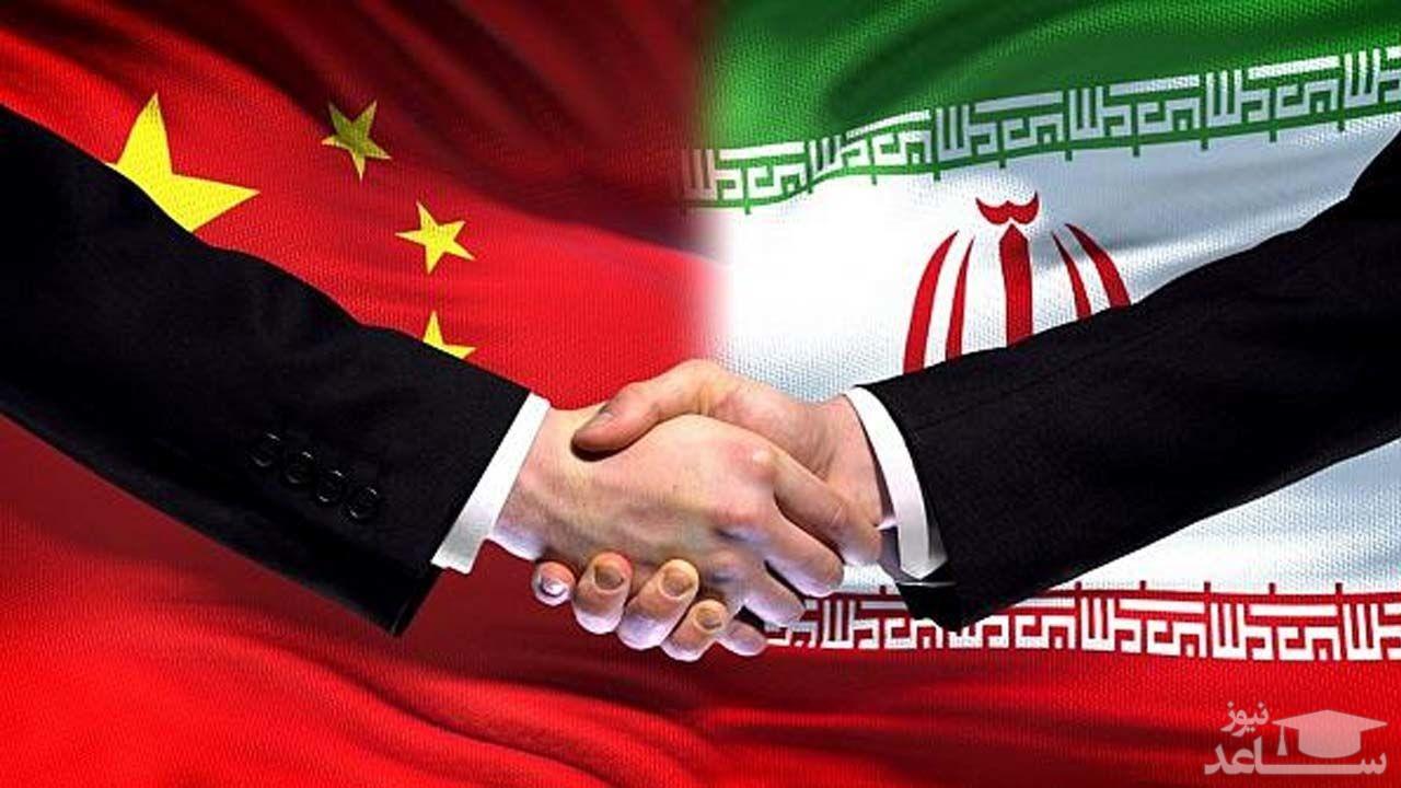 سند همکاری ایران و چین در کمیسیون اقتصادی مجلس بررسی شد