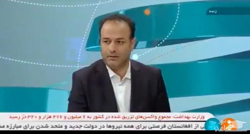 (فیلم) گاف بزرگ خبرنگار صدا و سیما در برنامه زنده