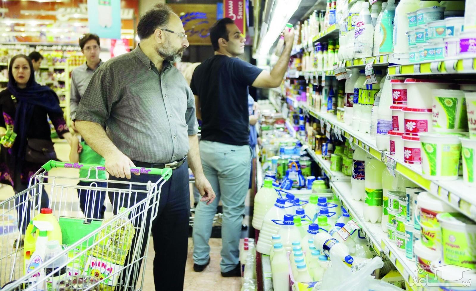 ۳ پیش بینی از افزایش قیمت مسکن، بهداشت و خوراکی ها