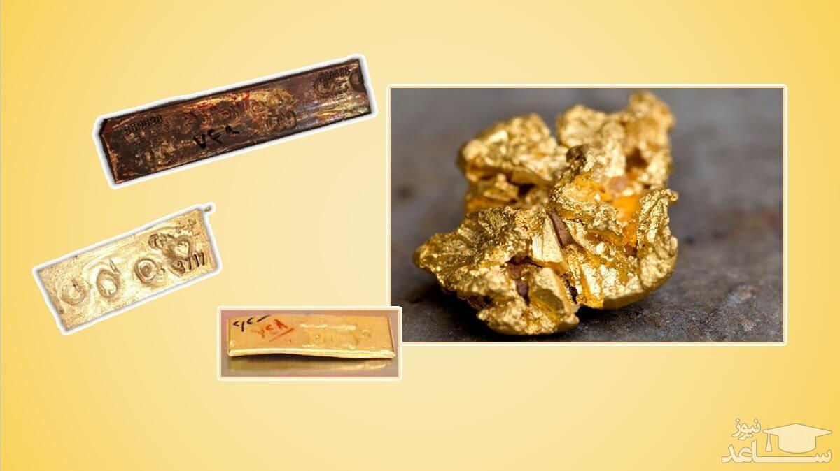 ری گیری طلا چیست؟