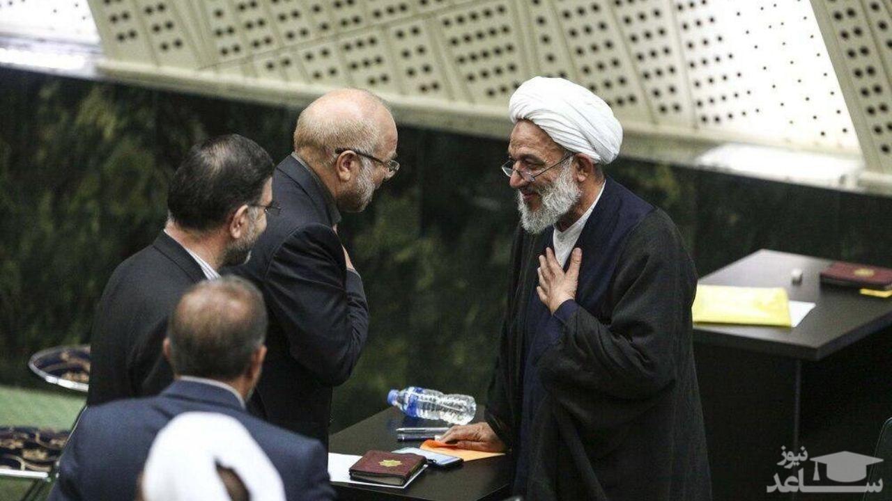 نامه آقا تهرانی به نمایندگان در مورد طرح جنجالی مجلس