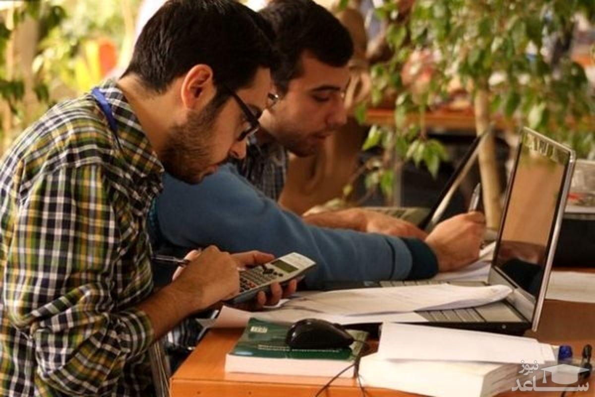 تسهیلات رفاهی وزارت علوم برای دانشجویان جدیدالورود