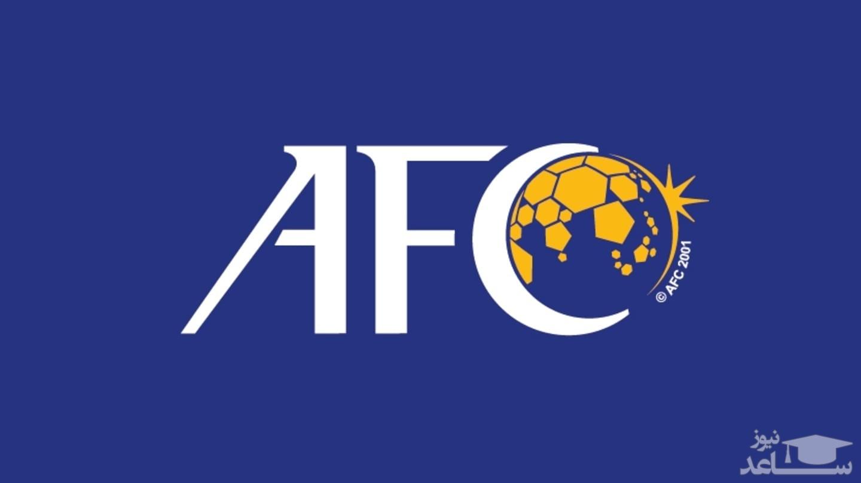 واکنش سایت AFC به پنجمین قهرمانی متوالی پرسپولیس