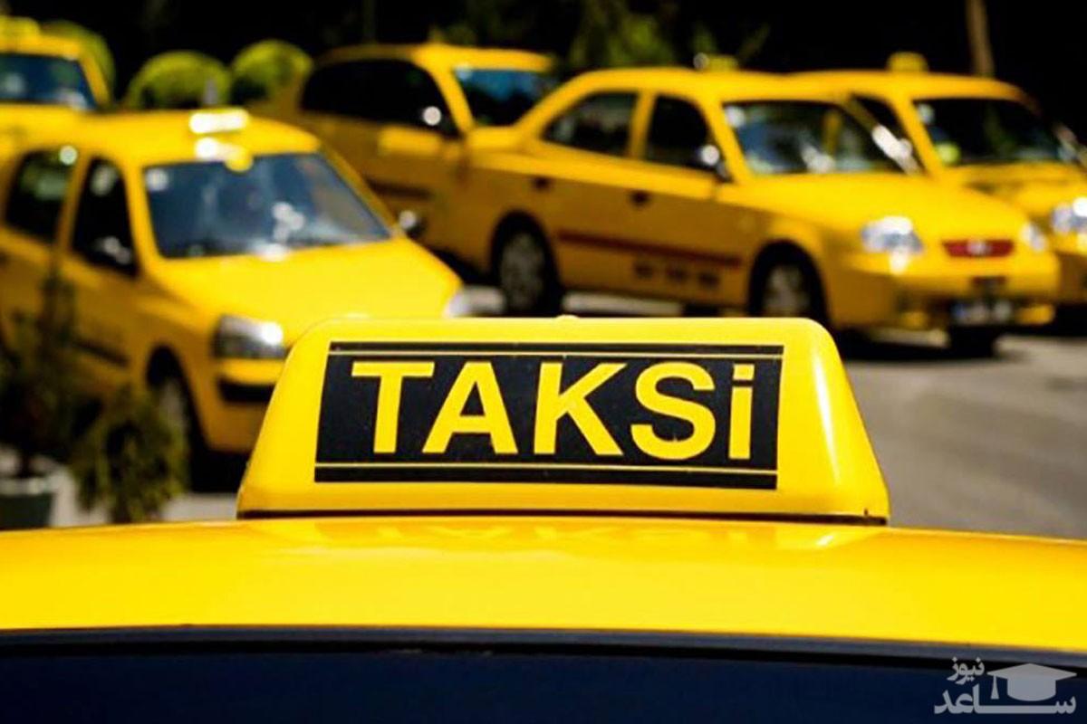 (عکس) بهترین تاکسی کره زمین