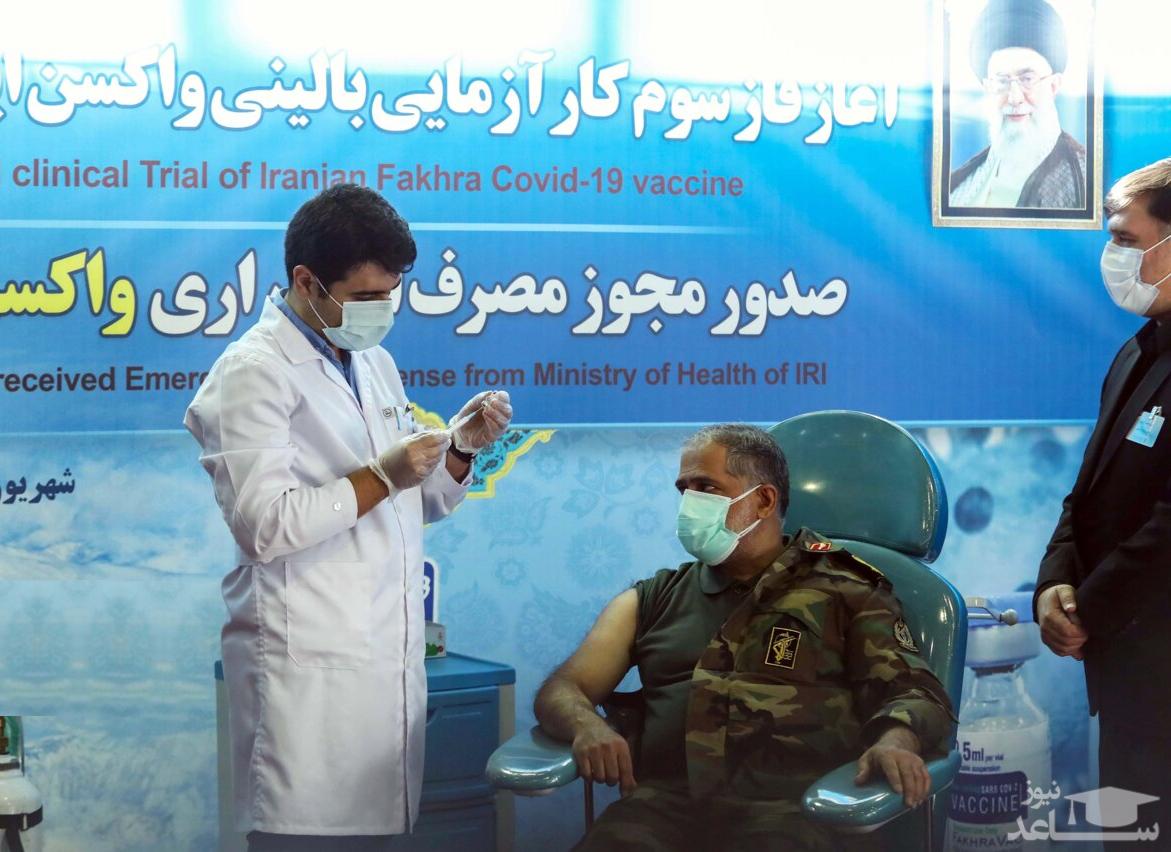 """فاز سوم تست انسانی واکسن ایرانی """"فخرا"""" آغاز شد"""