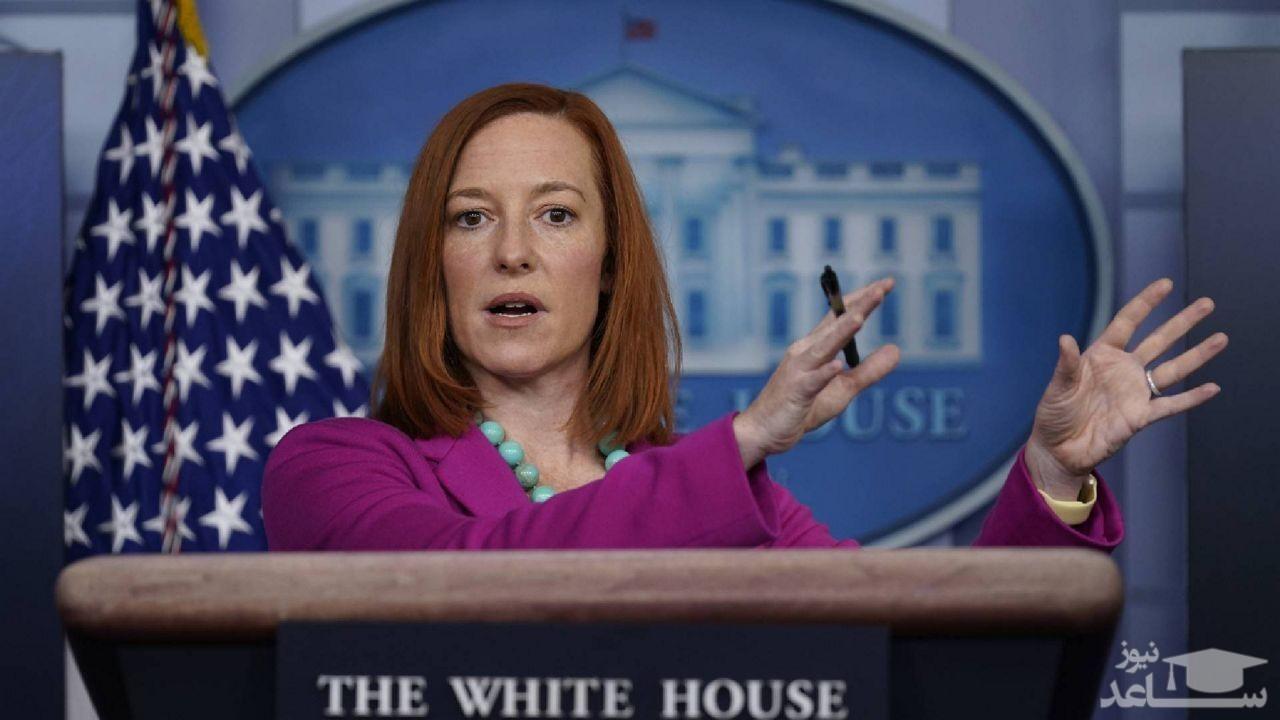 واشنگتن: اگر ایران به تعهدات خود در برجام برگردد تحریمها لغو میشود