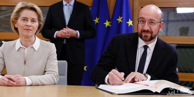 اتحادیه اروپا برگزیت را امضا کرد