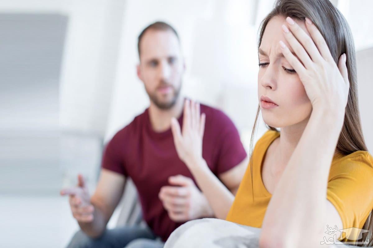 رفتارهای قابل بخشش و غیر قابل بخشش همسر